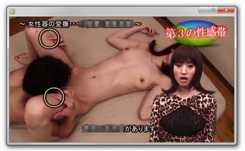 第3の性感帯シークレット動画講座の画像5