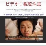 青山愛 オーガズム催眠 【ダウンロード版】催眠セックステクニック