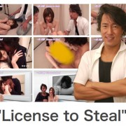 License to Steal 一条正都